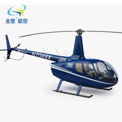 羅賓遜R66直升機出租銷售 載人直升機 直升機真機 商務飛行 直升機租賃 直升機銷售全意航空真飛機租賃銷售飛機整機航汽
