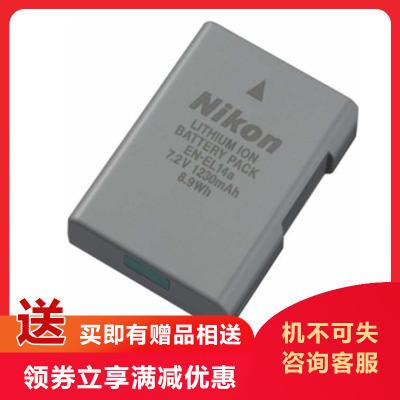 Nikon/尼康EN-EL14a 單反電池 D5600 D5300 D5200 D3400 D3300適用