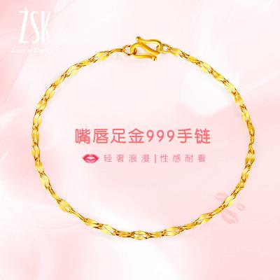 ZSK珠寶 黃金手鏈女 十字嘴唇鏈999足金女士金手鏈 黃金飾品珠寶首飾 送女友 情人節禮物(計價)1.9克 17CM