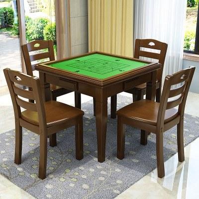 實木麻將桌餐桌兩用簡易手搓家用正方形棋牌桌象棋手動麻將撲克桌