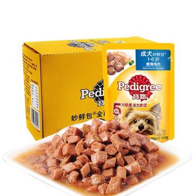 妙鮮包 成犬狗零食 狗罐頭牛肉粒包拌飯狗濕糧 牛肉100gx12包