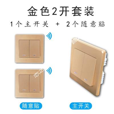 无线开关面板免布线??乜?20v智能无线家用双控开关随意贴开关 金色:2路主开关+2个随意贴