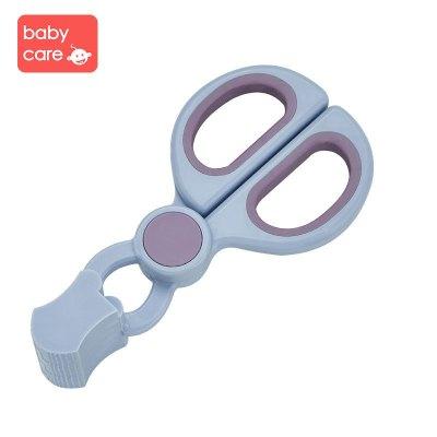 babycare輔食剪刀嬰兒寶寶多功能食物研磨器外帶便攜輔食工具 靜謐藍 2383
