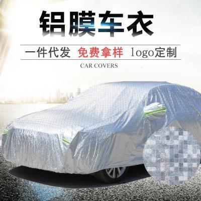 靜航(Static route)汽車鋁膜車衣加絨加厚車罩夏季防雨防曬尼龍材質其他