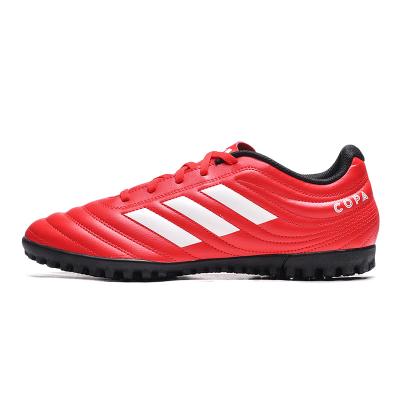 阿迪達斯男鞋足球鞋COPA 20.4 TF比賽訓練運動鞋G28521