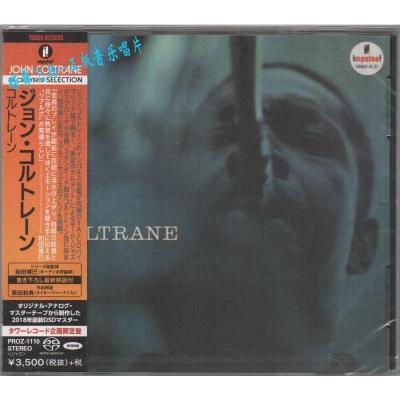 PROZ-1110 John Coltrane SACD