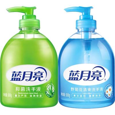 藍月亮洗手液 500g蘆薈+500g 野菊花優惠裝