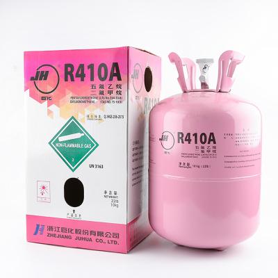 幫客材配 中央空調 巨化 制冷劑R410 10kg 氟利昂(10瓶以下發自提點 10瓶送樓下)
