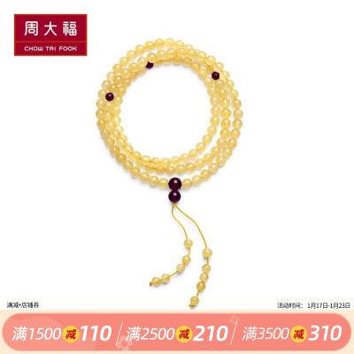 周大福简约时尚琥珀石宝石手链/手串V111709