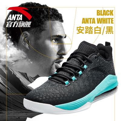 ANTA安踏男鞋籃球鞋男旗艦店湯普森球鞋KT運動鞋運動籃球鞋