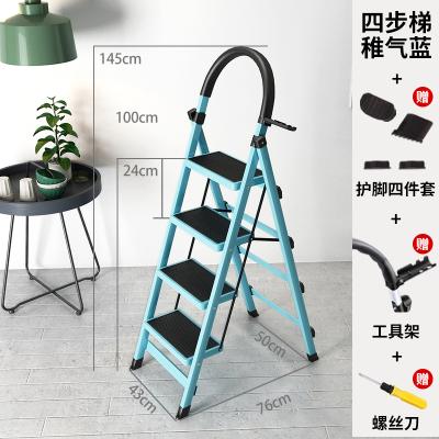 梯子家用折疊梯加厚室內人字梯移動樓梯伸縮梯步梯家用梯子法耐多功能扶梯 加厚藍色四步梯