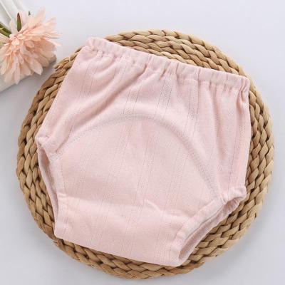 【三條裝】寶寶如廁訓練褲布尿褲 嬰兒防水隔尿褲尿布褲兒童學習內褲兜可洗嬰兒尿兜