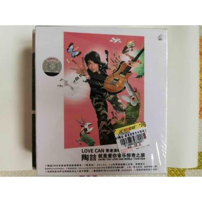 陶喆 love can 就是愛你音樂驚奇之旅 香港演唱會 正版全新 2VCD