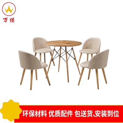 【萬?!壳⒄勛酪无k公室桌椅 簡約桌椅