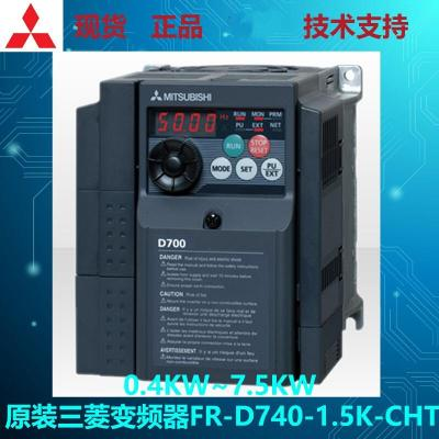 三菱变频器FR-D740-1.5K-CHT0.40.752.23.77.5KW