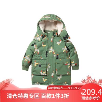 迷你巴拉巴拉兒童羽絨服男童衣服2020冬裝新品男寶寶連帽加厚外套