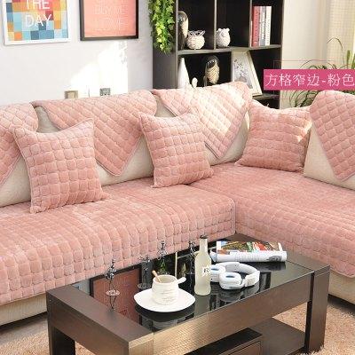 沙发套罩全包组合沙发北欧简约现代短毛绒沙发垫冬季加厚法兰绒万能坐垫皮全包套罩防滑 方格窄边-粉色 70*180cm