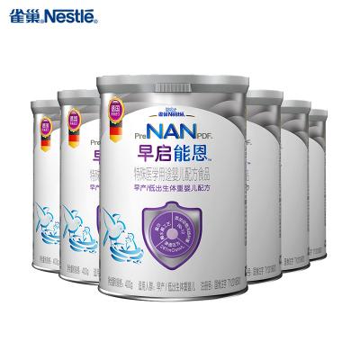 雀巢Nestle早啟能恩特殊配方嬰兒奶粉400g*6罐(早產兒/低出生體重適用)德國原裝進口