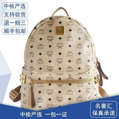 【正品二手9成新】MCM 中性款 米色 LOGO 雙肩包 帆布 包卡