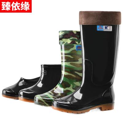 勞保男士高筒水鞋厚底耐磨短筒雨靴防水防滑低筒雨鞋水鞋男水靴 臻依緣