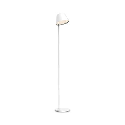 Yeelight星辰智能LED落地灯 简约现代 客厅卧室灯具灯饰