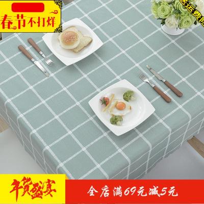 桌布防水防油防烫免洗pvc餐桌布布艺北欧网红长方形台布茶几垫
