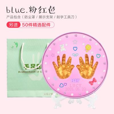摩彩MOCAI 寶寶手足印泥手腳印泥套裝嬰兒樹脂1-3歲鐵盒創意紀念品 手足印泥 粉色套裝