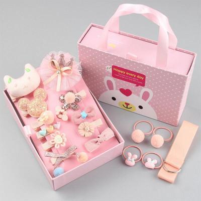 宝宝圈韩版公主头饰女童卡18件套儿童夹饰品礼盒套装 送小女孩送女儿闺女生日送礼送礼