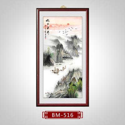 玄关挂画 新中式古典客厅竖版装饰画 旭日东升寓意墙画 过道壁画 BM516