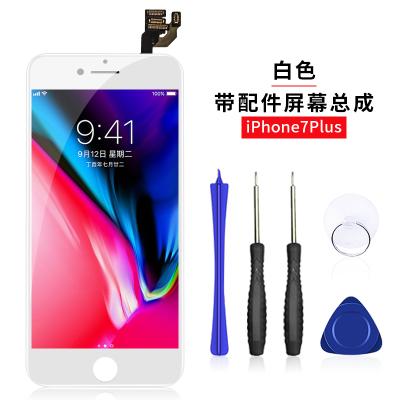 帆睿 適用于蘋果iphone7顯示屏7plus觸摸6代液晶手機維修8內外屏幕總成 蘋果7p屏幕總成(5.5)白色 帶配件