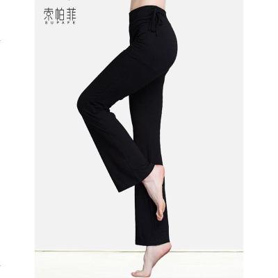 舞蹈裤女成人练功服直筒微喇形体跳舞裤子训练健美操瑜伽黑色服装