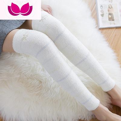 1雙包郵日系甜美珊瑚絨過膝襪套加厚保暖月子護膝長筒護腿套腳套