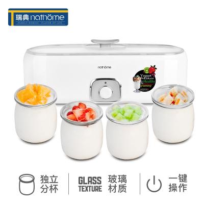 北歐歐慕(nathome)NSN601 家用酸奶機 自制老酸奶機 玻璃內膽 帶4分杯優質玻璃杯
