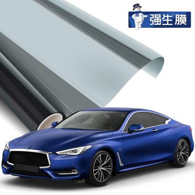 强生 汽车贴膜 玻璃防爆膜 隔热膜 车膜 汽车膜 太阳膜 珍珠前挡 全国包施工 汽车用品