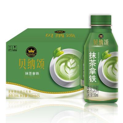 康师傅 贝纳颂抹茶拿铁350ml*15瓶装 整箱装 咖啡饮料(含糖)