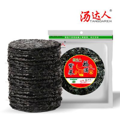 汤达人紫菜干100g/袋 海产干货煲汤 南北干货 袋装 干菜