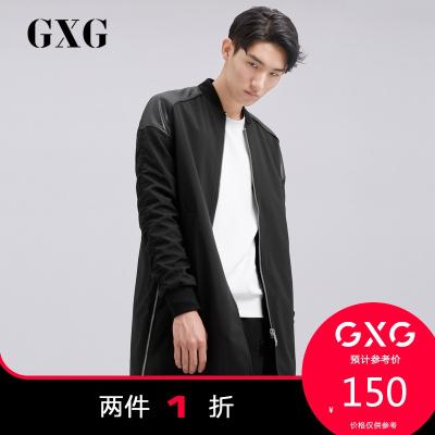 【兩件1折:150】GXG男裝 春季商場同款男士黑色風衣男#173108635