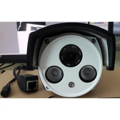 適用高清網絡攝像機雙燈陣列監控攝像機200萬攝像頭P2P100萬24VH.265 白色 無960P8mm