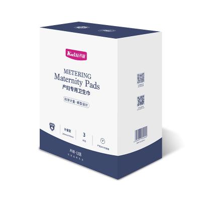 開麗計量型衛生巾產婦衛生巾 計量型3片裝 產后測量出血量