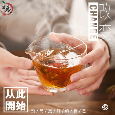 甩甩茶冬瓜荷葉茶除祛去烏龍茶溼氣花茶組合10小包
