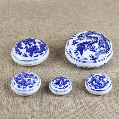 青花陶瓷印泥盒 文房四寶用品書法培訓班印泥 篆刻書畫印泥
