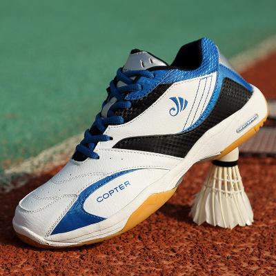 羽毛球鞋日常训练比赛缓震加大号码男综合运动鞋多功能网球鞋青少年室内外木地板耐磨练习击剑鞋