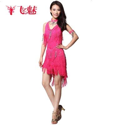 飞魅 拉丁舞分体表演套装 拉丁舞裙新款比赛服 5色入 FMA206