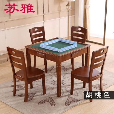 手动麻将桌麻将机餐桌两用实木方桌简约四人桌麻将桌子老年活动实木多功能棋牌桌麻将桌