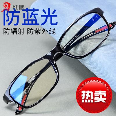 【廠家直供】防輻射眼鏡近視男女抗藍光疲勞平光無度數看手機電腦專用保護眼睛防輻射眼鏡瑞希羅