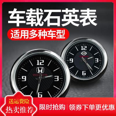 夜光車載時鐘汽車儀表臺鐘創意內飾品擺件高精度電子石英時間表