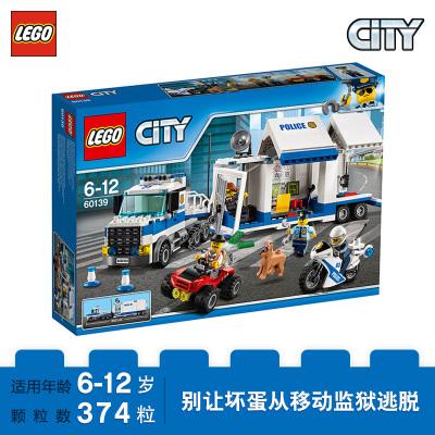 LEGO 乐高积木 City城市系列 移动指挥中心60139 200块以上 塑料玩具 6-14岁