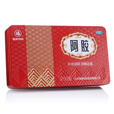 【2盒】福牌阿膠250g 鐵盒福牌阿膠補血滋陰潤燥止血山東東阿