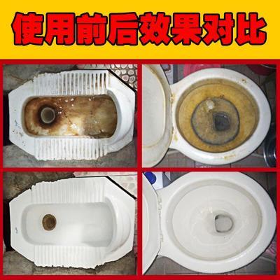 10瓶裝 揚星潔廁液衛生間馬桶清潔劑強力去污除垢去重尿垢潔廁靈