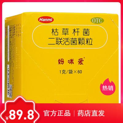 媽咪愛 枯草桿菌二聯活菌顆粒 1g*60袋 小兒胃腸道 顆粒劑 腹瀉 便秘 脹氣 消化不良